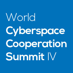 World Cyberspace Cooperation Summit IV